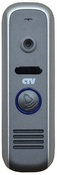 CTV-D1000HD Grey Вызывная панель